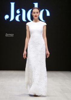 Свадебное платье Далида Formal Dresses, Wedding Dresses, Fashion, Dresses For Formal, Bride Dresses, Moda, Bridal Gowns, Formal Gowns, Fashion Styles