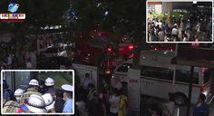 9 pessoas foram hospitalizadas devido a um produto químico borrifado em estação de trem em Tóquio.
