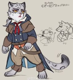 Song of the Ancients-Arno meets Zootopia Cat Character, Character Concept, Character Design, Furry Wolf, Furry Art, Assassin's Creed I, Shadow Wolf, Dnd Races, Assassins Creed Art