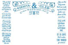 Свадебный прессволл