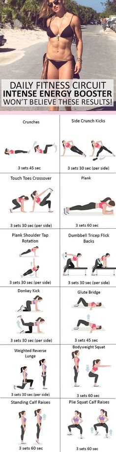 Daily Fitness Circuit: Energy Boost and Tone Problem Areas.. You Won't Believe these Women's Results! #weightloss #loseweight #weightlossworkout #circuitworkout #workout #Fitness https://www.youtube.com/watch?v=Q96gA6-kRZk
