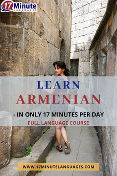 Learn Armenian with 17 minute languages. Armenian Language, Armenian History, Learning Methods, Learn A New Language, Make New Friends, New Words, Languages, Sentences, Vocabulary