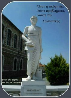 Wise Mind, Religion Quotes, Greek Quotes, Greeks, Cyprus, Philosophy, Literature, Inspirational Quotes, Wisdom
