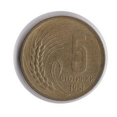 Bulgaria 5 Ctotnhkn 1951 Coin (Code:JMC2126) by COINSnCARDS on Etsy