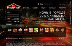 Сайт сети ресторанов new.yakitoriya.ru