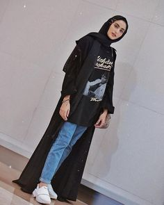 Casual Hijab Outfit, Ootd Hijab, Cardigan Outfits, Modern Hijab Fashion, Muslim Fashion, Style Fashion, Under Armour, Diana, Korea Fashion