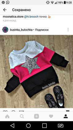 Fashion Sunglasses For Toddlers Info: 4344329783 Baby Girl Leggings, Diy Vetement, Designer Baby Clothes, Hoodie Dress, Baby Kind, Girls Rompers, Little Girl Dresses, Girls Shopping, Kids Wear