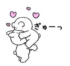 Cute Couple Cartoon, Cute Cartoon Pictures, Cute Love Pictures, Cute Love Cartoons, Love Images, Cute Bear Drawings, Funny Drawings, Kawaii Drawings, Cartoon Gifs