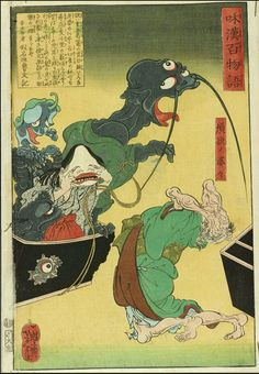 """1865 - Yoshitoshi, Tsukioka  - Insatiable old woman from """"One hundred ghost stories of Japan and China"""""""