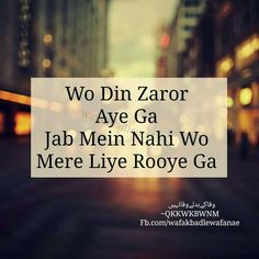 but uske lye dil chahiye.jo shyd nhi h uske psss💔💔💔💔💔 Secret Love Quotes, Sad Love Quotes, Truth Quotes, Life Quotes, Awesome Quotes, Poetry Feelings, My Poetry, Urdu Poetry, Deep Words