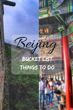 Beijing, China Travel: Bucket list things to do. Two day itinerary and guide including Mutianyu Great Wall, Summer Palace, Houhai Bar Street, Wangfujing Shopping. Continue reading here: https://togethertowherever.com/beijing-2-day-itinerary-best-things-to-do/