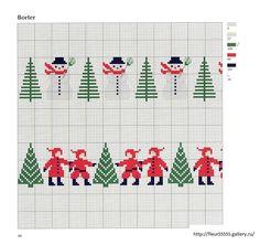 Cool Christmas borders