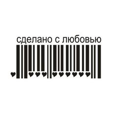 "Примеры штампиков ""РУЧНАЯ РАБОТА"" – 44 фотографии 