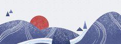Fondo De Paisaje Japonés Dibujado A Mano Japanese Plants, Japanese Cherry Tree, Japanese Flowers, Landscape Background, Paint Background, Geometric Background, Yellow Background, Chinese Landscape Painting, Japanese Landscape