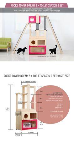 루키 타워 드림 3 + 드림 3층 하단개방형 화장실 특대형 (Rooke Tower Dream 3 + Toilet Season 2 GB)