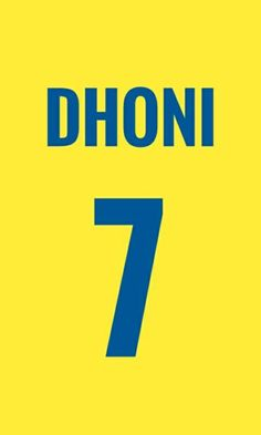 Get real time updates and the most detailed on IPL schedule 2020 History Of Cricket, World Cricket, Ms Doni, Ms Dhoni Photos, Dhoni Quotes, Indian Army Wallpapers, Ms Dhoni Wallpapers, Ipl Live, Cricket Equipment
