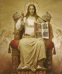 The Solemnity of Jesus Christ, King of the Universe - Happy Solemnity of Jesus Christ, King of the Universe!  This is the last Sunday of the Church year which means we focus on the final and glorious things to come!  It also means that next Sunday is already the First Sunday of Advent. Continue: https://catholic-daily-reflections.com/2017/11/25/solemnity-jesus-christ-king-universe/