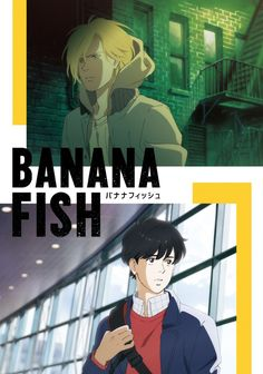 "Crunchyroll - ""Banana Fish"" Anime Reveals Cast, Visual, Promo, and July Air Date"