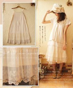 [From at 11 04 11 ♪ Rakuten Restock]] [Rakuten ranking prize! Mr. stylish layering fit Rating cawaii is, and also what clothes antique lace petticoat double magic with a sense of sheer. Cawaii shop Dress: Le - moth forest (not mail)