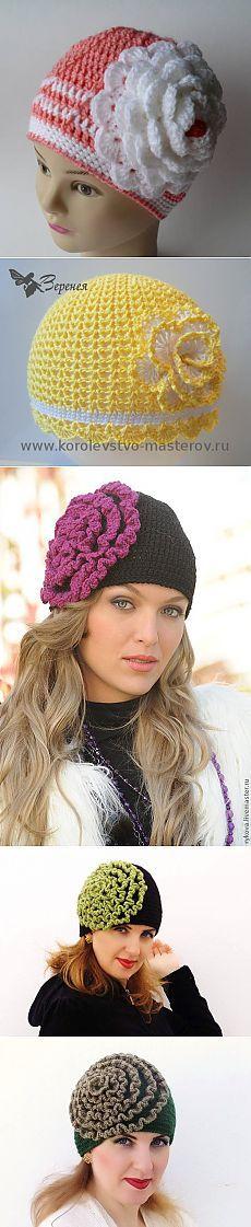 Три варианта шапочек, украшенных крупным цветком, описание вязания - Рукоделие