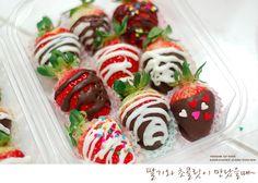 # 발렌타인데이 초콜릿 만들기~! 두번째, 딸기초콜릿~~ : 네이버 블로그