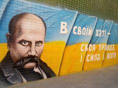 Тарас Шевченко. Україна