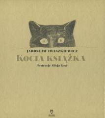 Kocia książka - Jarosław Iwaszkiewicz