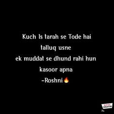 True Love Quotes, Hurt Quotes, Jokes Quotes, Qoutes, Life Quotes, One Sided Love, Punjabi Quotes, Ear Piercings, Favorite Quotes