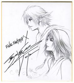 Yuna and Tidus (Original Sketch), Tetsuya Nomura. Final Fantasy X. Auctioned March 2014