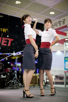 The Airline: Vietnam Airlines ~ World stewardess Crews