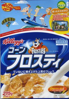Frosties Kellogg's Japan ( Thanks Andi Belle ) Crunch Cereal, Granola Cereal, Types Of Cereal, Cereal Boxes, Lego Birthday, Breakfast Cereal, Frosted Flakes, Oatmeal, Nostalgia