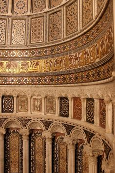 The inside of the Umayyad Mosque in Damascus - GORGEOUS mosaics!