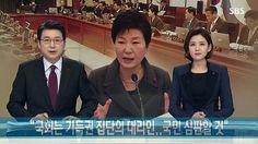SBS 8 뉴스 12월 8일 (화) - http://heymid.com/sbs-8-%eb%89%b4%ec%8a%a4-12%ec%9b%94-8%ec%9d%bc-%ed%99%94/