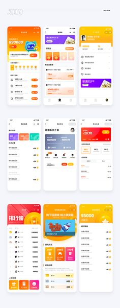 App Ui Design, Mobile App Design, Ad Design, Mobile Banner, Card Ui, Android Ui, Flat Design Illustration, Mobile App Ui, Ui Design Inspiration