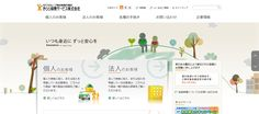 HOME | NTTグループ総合保険代理店 きらら保険サービス株式会社