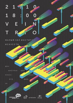 """vein trio"" by ruki studio / russia, 2017 / digital print, 420 x 594 mm Graphic Design Posters, Graphic Design Inspiration, Graphic Prints, Pictures With Meaning, Plakat Design, Grunge, Game Concept Art, Futuristic Design, Layout"