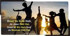 Top 20 Best Friends Forever Status In Hindi - टॉप 20 बेस्ट फ्रेंड फॉरएवर स्टेट्स इन हिंदी Friendship Status, Status Hindi, Best Friends Forever, Haiku, Movie Posters, Movies, Films, Film Poster, Cinema