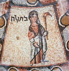 Israel Hammath south of Tiberias Virgo from a 4th century mosaic of the signs of zodiac in the synagogue