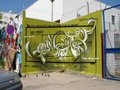 Portuguese mural artist Odeith - Eith creates anamorphic Graffiti Murals that leap off the wall! Graffiti Images, Graffiti Wall Art, Murals Street Art, Graffiti Lettering, Wall Murals, Typography, Abu Dhabi, Street Painting, Sidewalk Art