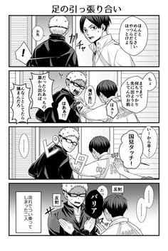 Tsukishima Kei, Kuroo, Kenma, Kageyama, Haikyuu Anime, Anime Chibi, Chibi Sketch, Kurotsuki, Fan Art
