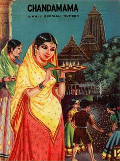 If you are celebrating, Happy Deepavali! Old Comics, Vintage Comics, Old Paintings, Indian Paintings, Vintage India, Vintage Art, Indian Comics, Composition Painting, Magazine Art