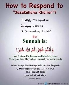 Muslim Love Quotes, Islamic Love Quotes, Religious Quotes, Prophet Muhammad Quotes, Hadith Quotes, Beautiful Quran Quotes, Quran Quotes Inspirational, Learn Quran, Learn Islam