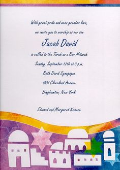 Watercolor Jerusalem Bar Mitzvah / Bat Mitzvah Invitation - $0.79 each with purchase of 100.