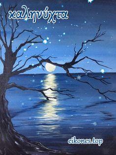 ΚΑΛΗΝΥΧΤΑ Gifs - eikones top Night Wishes, Gifs, Good Night, Day, Greek, People, Nighty Night, Presents, People Illustration