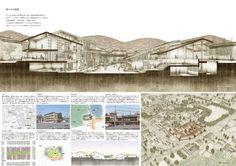 歴史的空間再編コンペ建築 コンペ - Google 検索