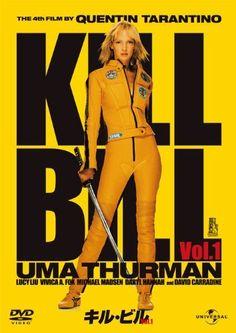 キル・ビル Vol.1 [DVD] DVD ~ クエンティン・タランティーノ, http://www.amazon.co.jp/dp/B006QJSCD6/ref=cm_sw_r_pi_dp_GnTZqb04HX2JX