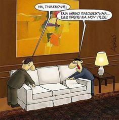 Funny Greek, Funny Cartoons, Jokes, Family Guy, Lol, Fictional Characters, Husky Jokes, Memes, Fantasy Characters