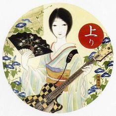 相册详情:椎名林檎的浮世绘 - 豆瓣 Shiina Ringo, Art Inspo, Music Instruments, Musical Instruments