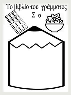 Literacy, Alphabet, Playing Cards, Education, School, Alpha Bet, Playing Card Games, Onderwijs, Learning