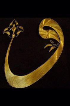 Waw calligraphy
